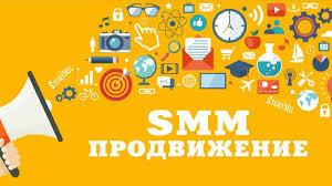 SMM продвижение в Днепре: новогодняя стратегия от студии eMiS ...